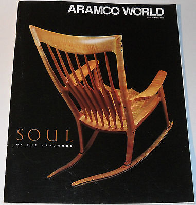 Aramco World Magazine Vol 46 No 2 March/April 1995 Soul Of The Hardwood