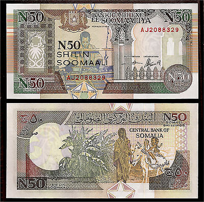 World Paper Money - Somalia 50 Shilling 1991 P R2 @ Crisp UNC