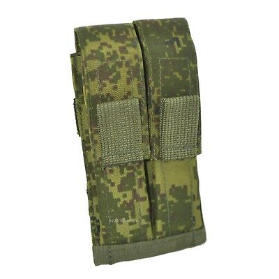 Russian Army TECHINKOM (UMTBS) Pistol Magazine Pouch 6SH112 EMR (DIGITAL FLORA)