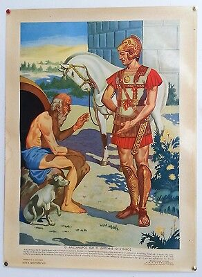 Vintage Greek Alexander the Great and Diogenes of Sinope Plasticized Poster