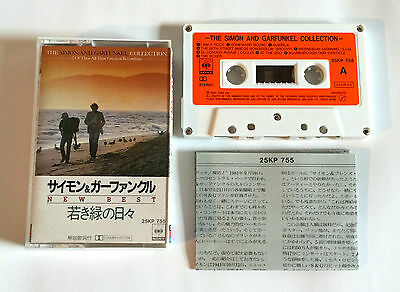 Simon And Garfunkel Collection Japan Cassette Tape 1981 25Kp-755 Rare