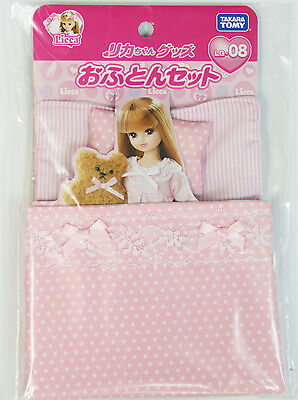 Takara Tomy Licca Doll Futon Set  doll not included  (427865)