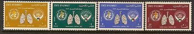 Kuwait 1963, Anti Tuberculosis Stamps Set Mnh Scarce To Find