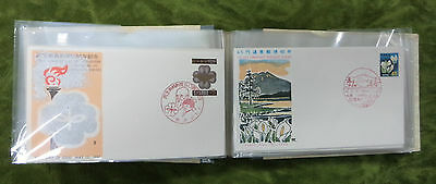 #gg.  Folder With 32 Japanese 1967 First Day Covers
