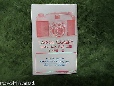 #GG.  BOXED  LACON  35mm VIEWFINDER CAMERA, JAPAN ABOUT 1954