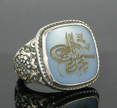 Ancient Ottoman Style Natural Agate Silver Men Ring with Islamic Calligraphy