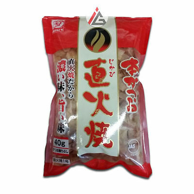 Katsuobushi - Dried and Smoked Bonito Flakes - 40 gm