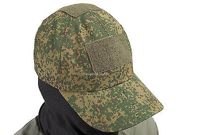 Russian army Operator Military Tactical Cap Hat EMR Digital Flora, Giena Tactics