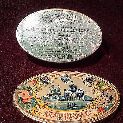 Rare Antique PRE REVOLUTION RUSSIAN Oval Advertising Candy Metal Tin Vintage