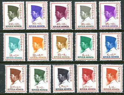 Indonesia 1965 Sukarno Semi Postal Set Of 15 Stamps Mint Never Hinged Complete!