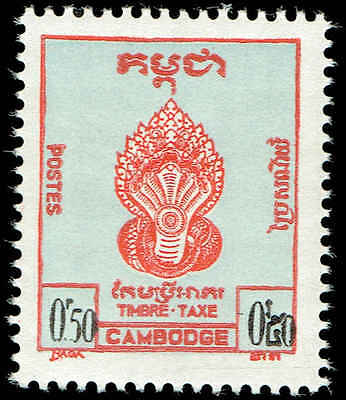 Scott # J2 - 1957 - ' Arms of Cambodia ', Denomination In Black
