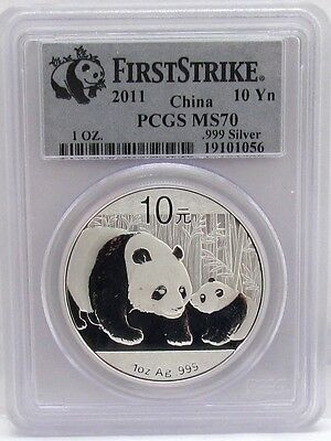 2011 China Silver Panda 10 Yuan PCGS MS70 - First Strike
