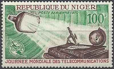 Timbre Communications UIT Niger PA128 ** lot 13472
