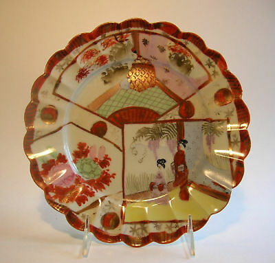SATSUMA - Vintage Hand Painted Porcelain Plate - Japan - Mid 20th Century