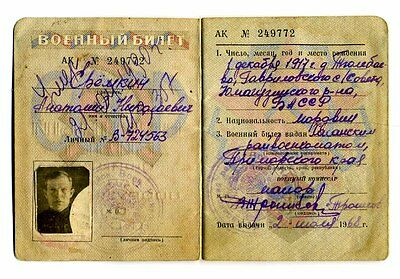 Russia Officer Lieutenant Military ID Participant WWII