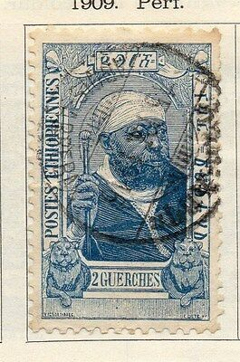 Abyssinia 1909 Early Issue Fine Used 2g. 065037