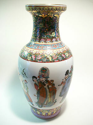 Vintage Famille Rose Porcelain Vase - Six Character Mark - China - 20th Century