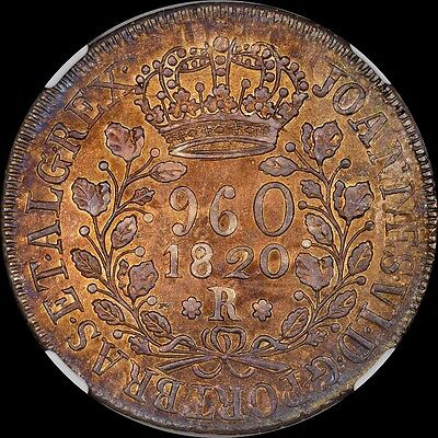 A Raging Fire Ball Of Brazilian 960 Reis Glory !!  1820R Ngc Au58 Uber-Toned