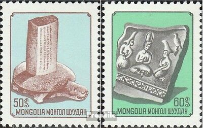 Mongolia 1031-1032 unmounted mint / never hinged 1976 Archaeological Finds