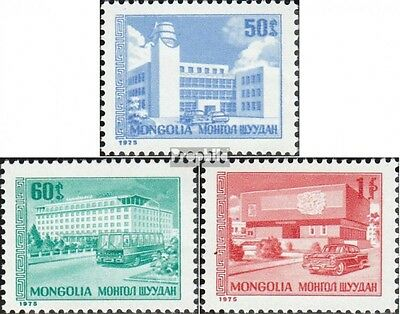 Mongolia 983-985 unmounted mint / never hinged 1975 Building