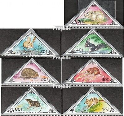 Mongolia 1592-1598 unmounted mint / never hinged 1983 Mammals