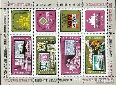Mongolia 1375-1378 Sheetlet unmounted mint / never hinged 1981 Stamp Exhibition