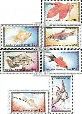 Mongolia 1836-1842 unmounted mint / never hinged 1987 Ornamental fish