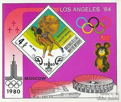 Mongolia block63 unmounted mint / never hinged 1980 Olympics Summer ´80
