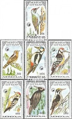 Mongolia 1851-1857 unmounted mint / never hinged 1987 woodpeckers