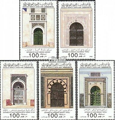 Libya 1591-1595 unmounted mint / never hinged 1985 Portals