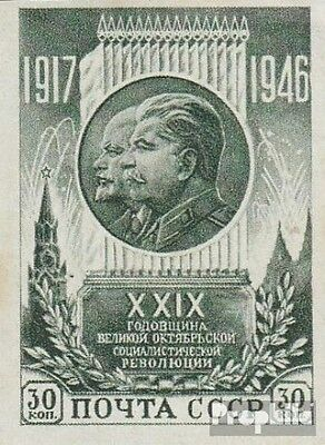 Soviet-Union 1075B unmounted mint / never hinged 1946 Revolution