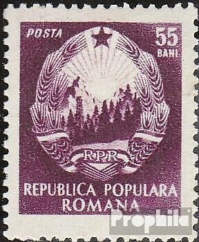 Romania A1377 unmounted mint / never hinged 1952 clear brands-State Emblem
