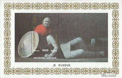 Kyrgyzstan Block10A unmounted mint / never hinged 1995 Kirgisisches Nationalepos