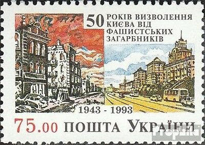 Ukraine 104 unmounted mint / never hinged 1993 Liberation kiev of Fascism