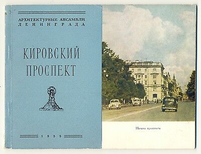 1955 USSR Russian Soviet Architecture KIROVSKY AVENUE Illustrated Photo Album • CAD $34.02