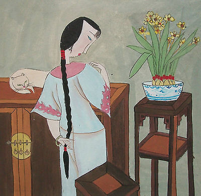 Vintage Asian Gouache Painting on Paper - Unsigned - China - Late 20th Century