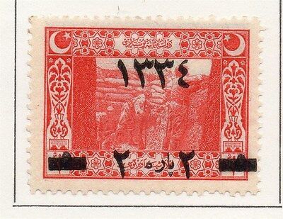 Turkey 1917-18 Early Issue Fine Mint Hinged 2p. Surcharged 066782