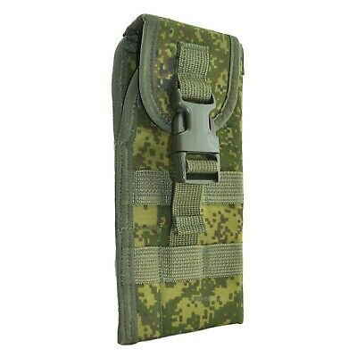 Russian Army TECHINKOM (UMTBS) Universal Holster Pouch 6SH112 EMR DIGITAL FLORA