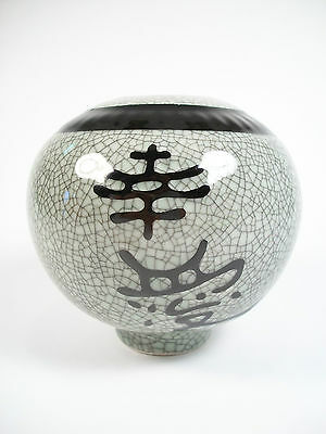 Asian Style Crackle Glaze Vase with Calligraphy - Unsigned - Late 20th Century