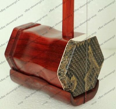 Chinese Brass Turning New Rosewood Erhu