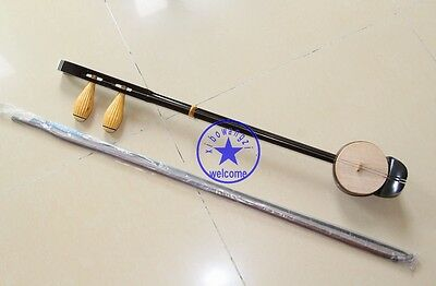 New Chinese Wood Turning Wooden BanHu ErHu