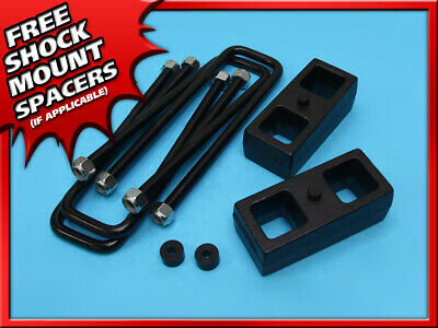 "2"" Rear Steel Lift Kit 2000-2013 Chevy Suburban 2500 2WD 4WD 8-Lug"