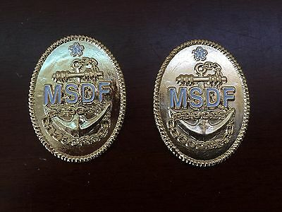 MSDF Military Plate Oval Memorabilia Collectible Challenge Coin Set of 2