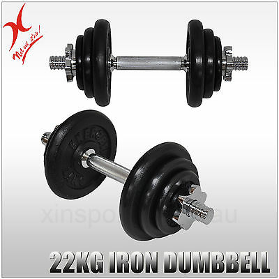22Kg Dumbbell Weights Set - Iron Weight Plates + Stainless Bar