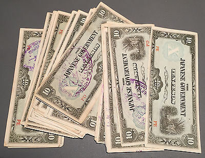 100 Japanese Occupation Currency Notes Philippines 10 Pesos Circulated