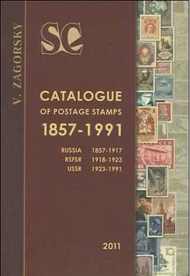 Lindner 5323 Catalogue of Russian and Soviet Postage Stamps