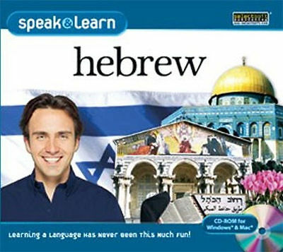 Speak & Learn HEBREW  Win XP Vista 7 8 10 MAC OS X  New Sealed  Easy to Learn