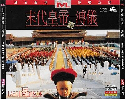 Import Hong Kong! The Last Emporer 3-Disc Vcd - Chinese Subtitles!