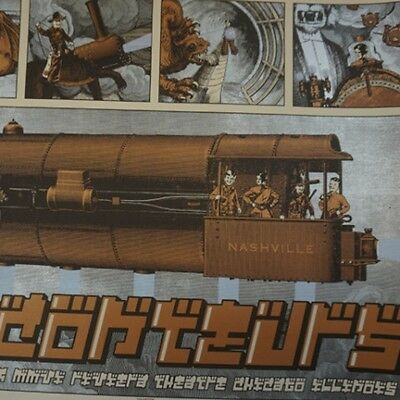 The Raconteurs - 2006 Rob Jones poster Chicago The Riviera Theatre S/N