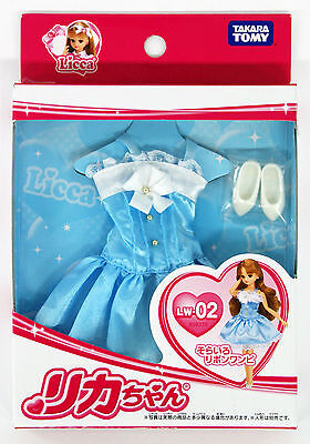 Takara Tomy Licca Doll Lovely Ribbon Blue Dress  doll not included  (839378)